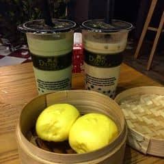Bánh bao kim sa+ trà sữa của Linh Rin tại Ding Tea - Trần Duy Hưng - 135654