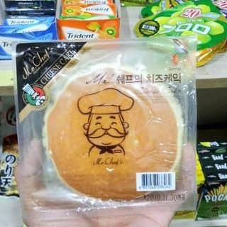 Bánh ông già HQ của homelandstore888 tại Đoàn Hoàng Minh, Phường 5, Thành Phố Bến Tre, Bến Tre - 4262194