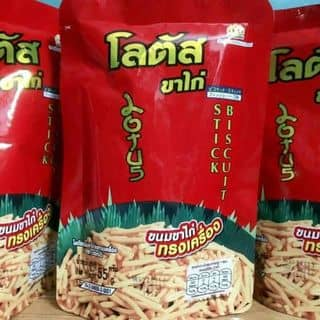 Bánh que đỏ STICK BISCUIT 55g của kimngannguyenthi18 tại Hoàng Hoa Thám, Quận Tân Bình, Hồ Chí Minh - 3844847