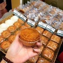 Bánh trung thu trà xanh Madame hương của Nhi. tại TTTM Aeon Mall Long Biên Hà Nội - 424508