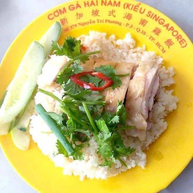 Cơm gà của Juminian tại Cơm Gà Hải Nam - Nguyễn Tri Phương - 80117