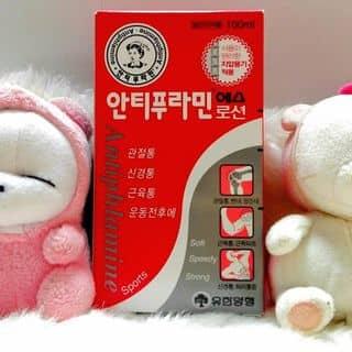Dầu nóng Hàn Quốc của ngockhuyen1 tại 75 Hoàng Diệu, Phường 5, Lâm Đồng - 935558