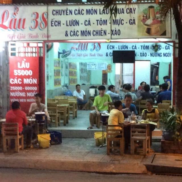 Lẩu ếch của Thảo Nguyễn tại Lẩu & Nướng Ngói 38 - 132736