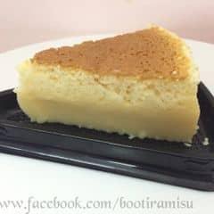 MAGIC CUSTARD CAKE - chiếc bánh kì diệu 😁 Chỉ 1 mẻ bột,1 khuôn bánh,sau khi nướng tạo thành chiếc bánh thơm lừng bơ sữa với 3 lớp khác biệtngon tuyệt