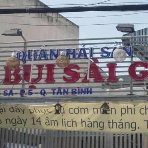 Các hình ảnh được chụp tại Ốc Bụi Sài Gòn