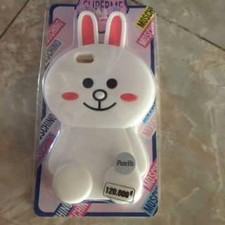 Ốp Lưng iphone 6/6S chính hãng của vumyha117 tại Quảng Ngãi - 3904397