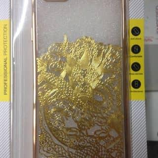 Ốp lưng nikin ip của vmass1221 tại 73 Lê Hoàn, Quang Trung, Thành Phố Phủ Lý, Hà Nam - 779587