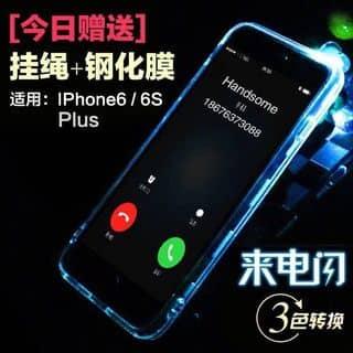 Ốp phát sáng 😘😘 của ruanyu tại Lạng Sơn - 1023185