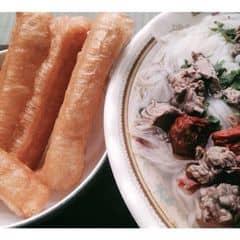 Phở 24 - Nguyễn Lương Bằng tại 100 Nguyễn Lương Bằng, Quận 7, Hồ Chí Minh