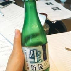 Sake  của Hương Thu tại Lẩu Băng Chuyền Kichi Kichi - Phạm Ngọc Thạch - 907123