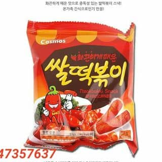 Snack nui cay Hàn Quốc của tranloc90 tại Cà Mau - 789475