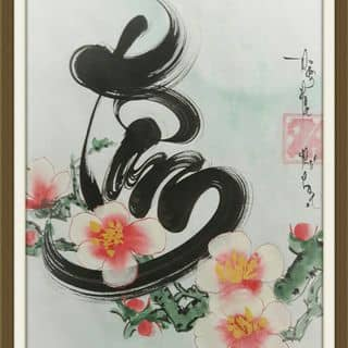 Tâm... của thuphapthienhoa tại Chợ Trà Vinh, phường 3, Thị Xã Trà Vinh, Trà Vinh - 1301833