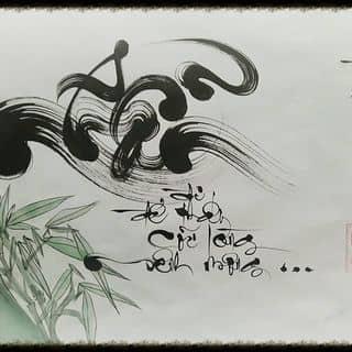 Thư pháp chữ Nhẫn của thuphapthienhoa tại Chợ Trà Vinh, phường 3, Thị Xã Trà Vinh, Trà Vinh - 1301786