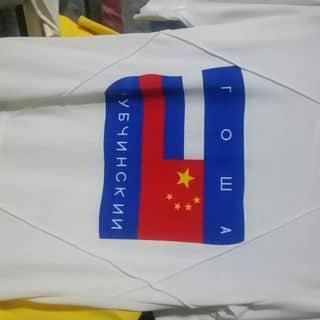 Thun sale của vi25 tại 1 Tháng 5, Thành Phố Cà Mau, Cà Mau - 815651