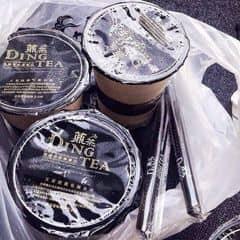 Trà sữa của Thảo Hiền tại Ding Tea - Trần Duy Hưng - 57759