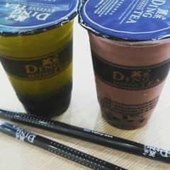 Trà sữa socola putding của Sói Ace tại Ding Tea - Trần Duy Hưng - 952093