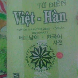 Từ điển Việt -Hàn của dcandygotjams tại Trà Vinh - 1635503