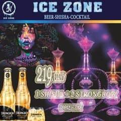 baricezone24h