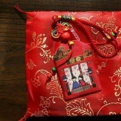 Sun túi trên LOZI.vn