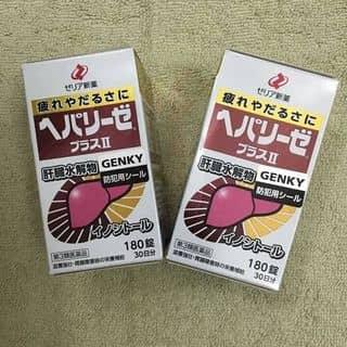Viên uống bổ gan Nhật Bản của thunho3 tại Vĩnh Phúc - 1451739